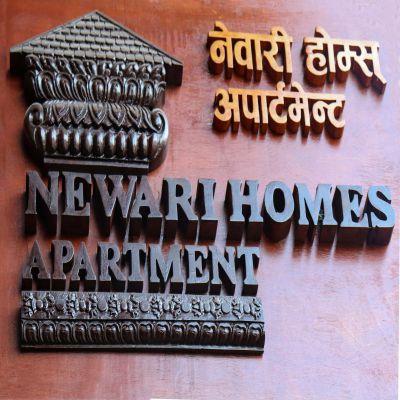 Newari Homes Apartment